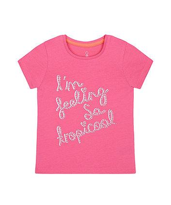 Mothercare Tropicool T-Shirt